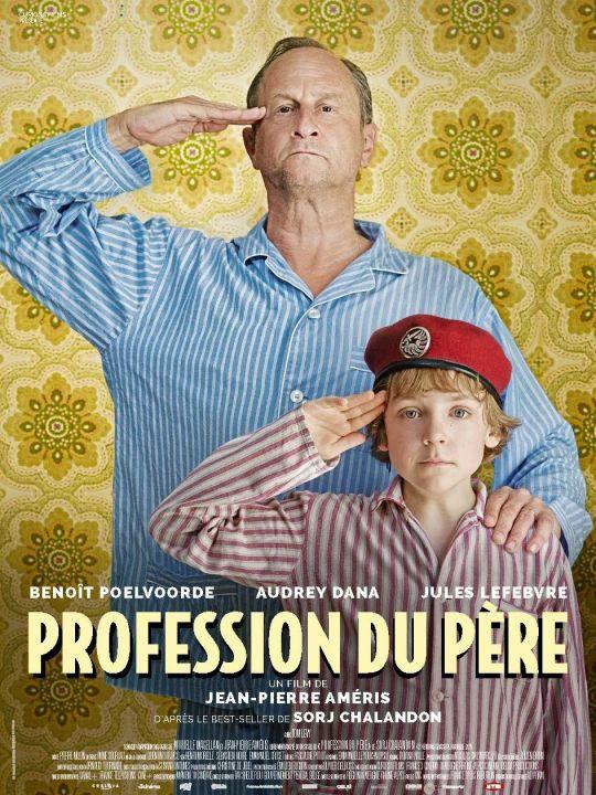 Profession du Père (film)